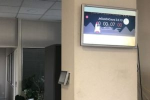 écran sur le plateau sowesign : mise à jour de janvier 2018